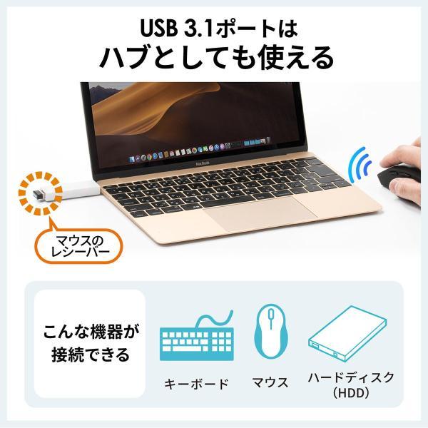 USB Type-C カードリーダー SD microSD USB3.1 ハブ Mac カードリーダー(即納)|sanwadirect|03