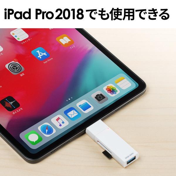 USB Type-C カードリーダー SD microSD USB3.1 ハブ Mac カードリーダー(即納)|sanwadirect|04