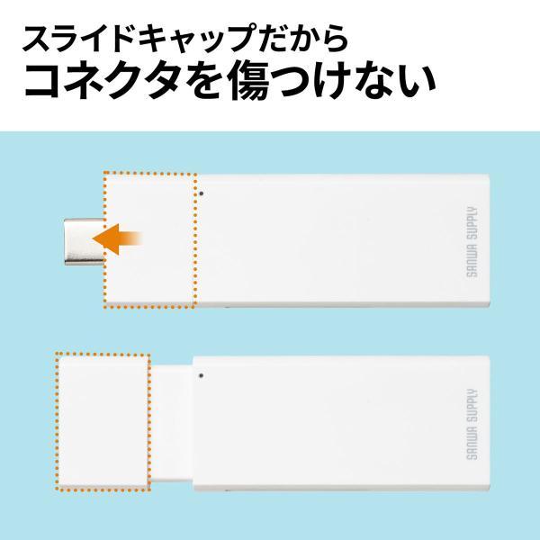 USB Type-C カードリーダー SD microSD USB3.1 ハブ Mac カードリーダー(即納)|sanwadirect|05