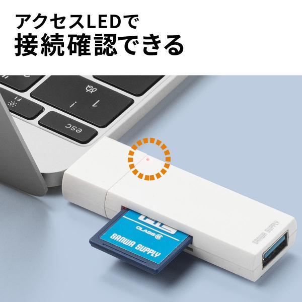 USB Type-C カードリーダー SD microSD USB3.1 ハブ Mac カードリーダー(即納)|sanwadirect|06