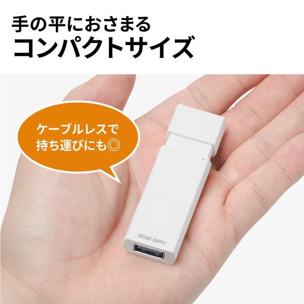 USB Type-C カードリーダー SD microSD USB3.1 ハブ Mac カードリーダー(即納)|sanwadirect|07
