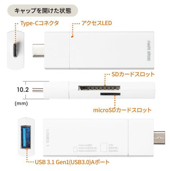 USB Type-C カードリーダー SD microSD USB3.1 ハブ Mac カードリーダー(即納)|sanwadirect|09