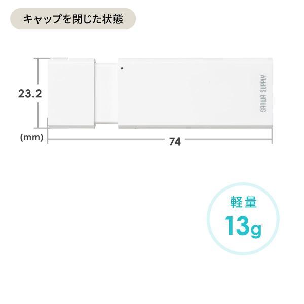 USB Type-C カードリーダー SD microSD USB3.1 ハブ Mac カードリーダー(即納)|sanwadirect|10