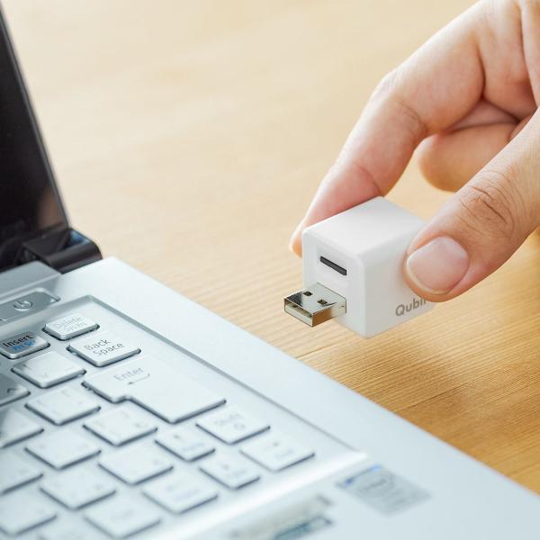 iPhoneカードリーダー iPhone バックアップ 自動 microSD 充電 カードリーダライタ qubii(即納)|sanwadirect|14