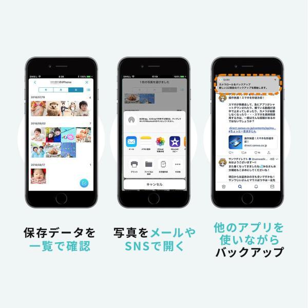 iPhoneカードリーダー iPhone バックアップ 自動 microSD 充電 カードリーダライタ qubii(即納)|sanwadirect|07