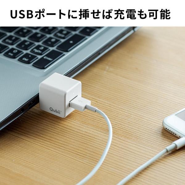 iPhoneカードリーダー iPhone バックアップ 自動 microSD 充電 カードリーダライタ qubii(即納)|sanwadirect|09