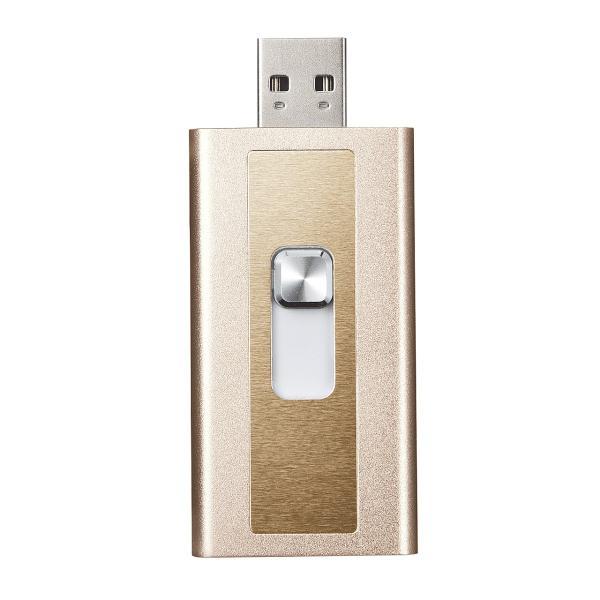 iPhone カードリーダー microSD Lightning マイクロSD(即納) sanwadirect 14