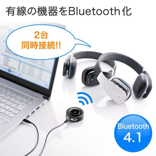 Bluetooth 送信機 ブルートゥース トランスミッター 2台同時(即納)|sanwadirect|02