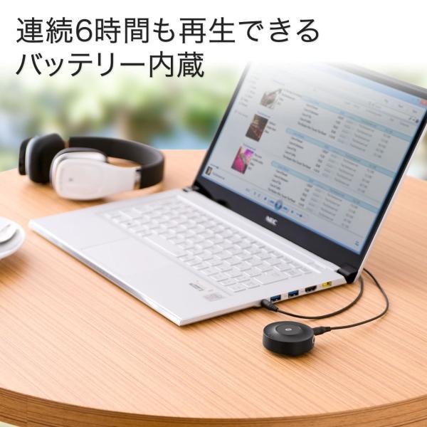 Bluetooth 送信機 ブルートゥース トランスミッター 2台同時(即納)|sanwadirect|04