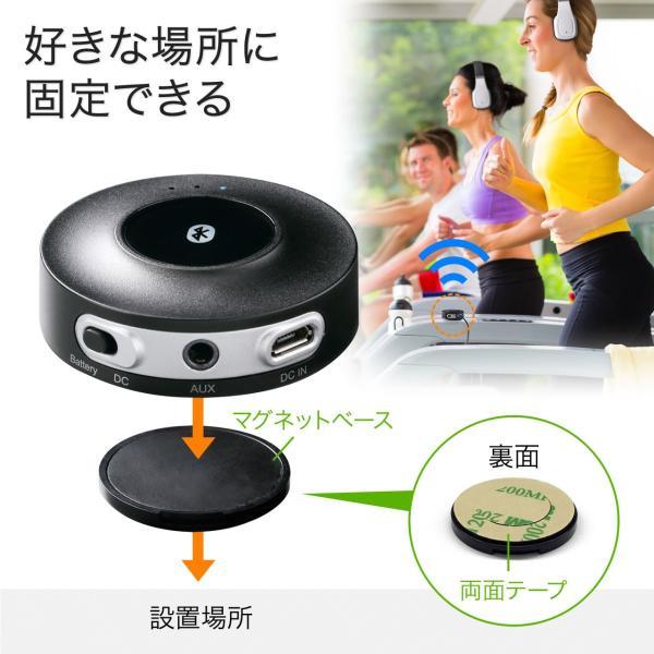 Bluetooth 送信機 ブルートゥース トランスミッター 2台同時(即納)|sanwadirect|05