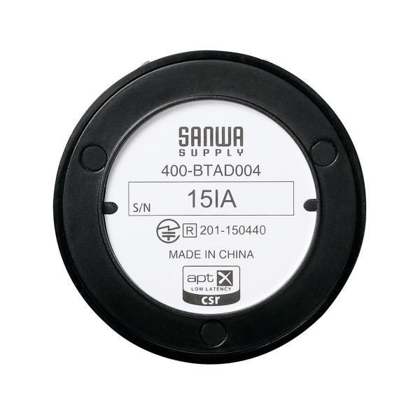 Bluetooth 送信機 ブルートゥース トランスミッター 2台同時(即納)|sanwadirect|07