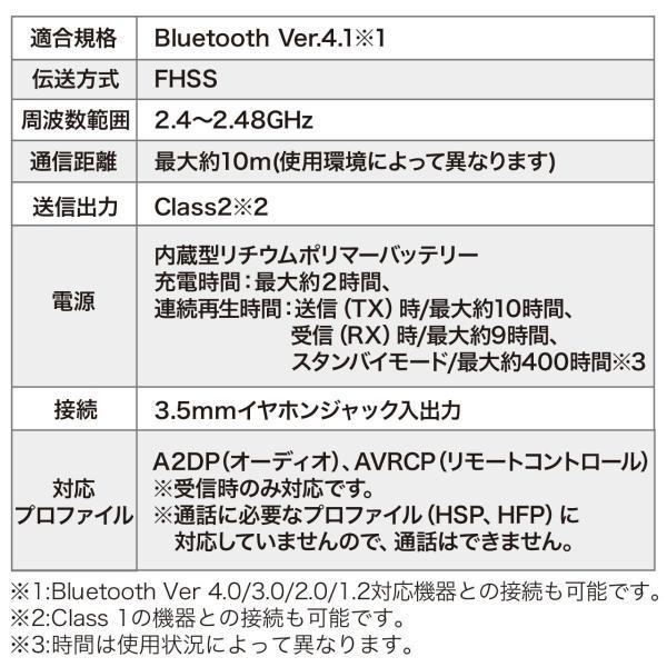 Bluetooth 送信機 受信機 トランスミッター レシーバー ブルートゥース 2台同時 テレビ(即納)|sanwadirect|11