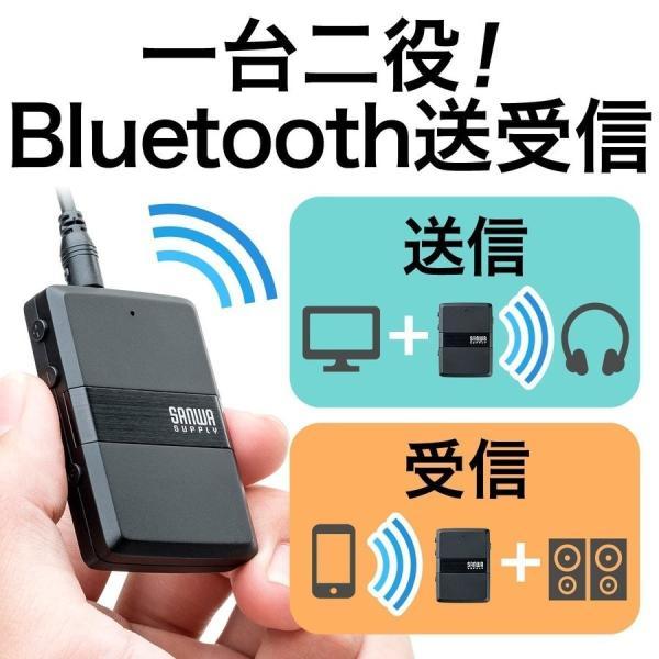 Bluetooth 送信機 受信機 トランスミッター レシーバー ブルートゥース 2台同時 テレビ(即納)|sanwadirect|18