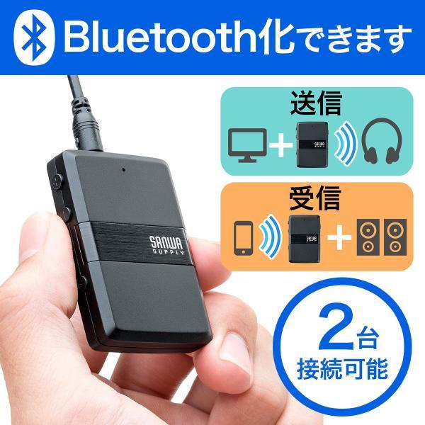 Bluetooth 送信機 受信機 トランスミッター レシーバー ブルートゥース 2台同時 テレビ(即納)|sanwadirect|19