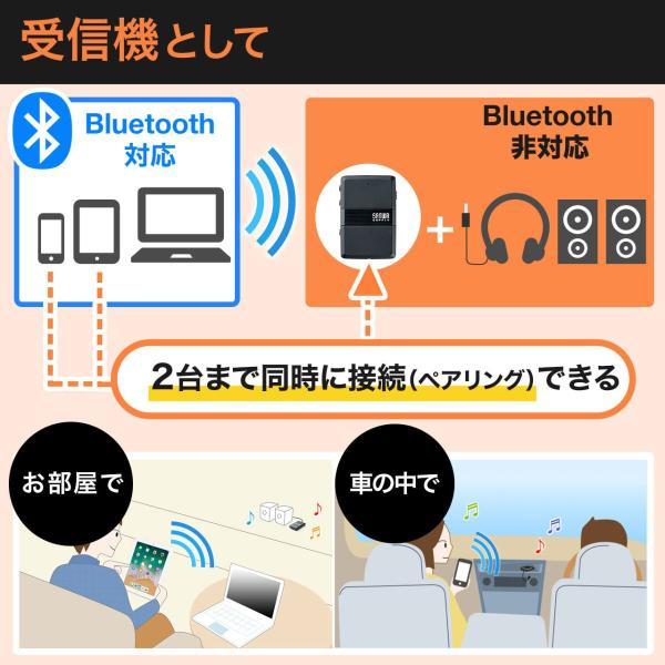 Bluetooth 送信機 受信機 トランスミッター レシーバー ブルートゥース 2台同時 テレビ(即納)|sanwadirect|03