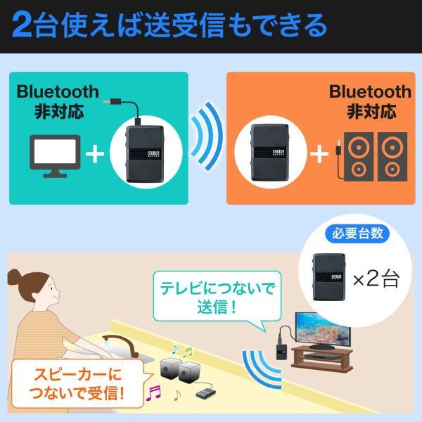 Bluetooth 送信機 受信機 トランスミッター レシーバー ブルートゥース 2台同時 テレビ(即納)|sanwadirect|04
