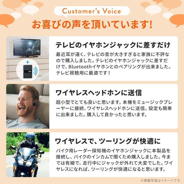 Bluetooth 送信機 受信機 トランスミッター レシーバー ブルートゥース 2台同時 テレビ(即納)|sanwadirect|05