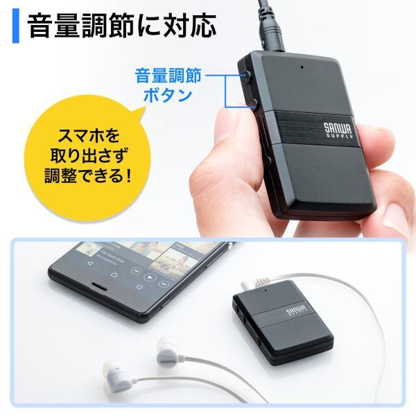 Bluetooth 送信機 受信機 トランスミッター レシーバー ブルートゥース 2台同時 テレビ(即納)|sanwadirect|07