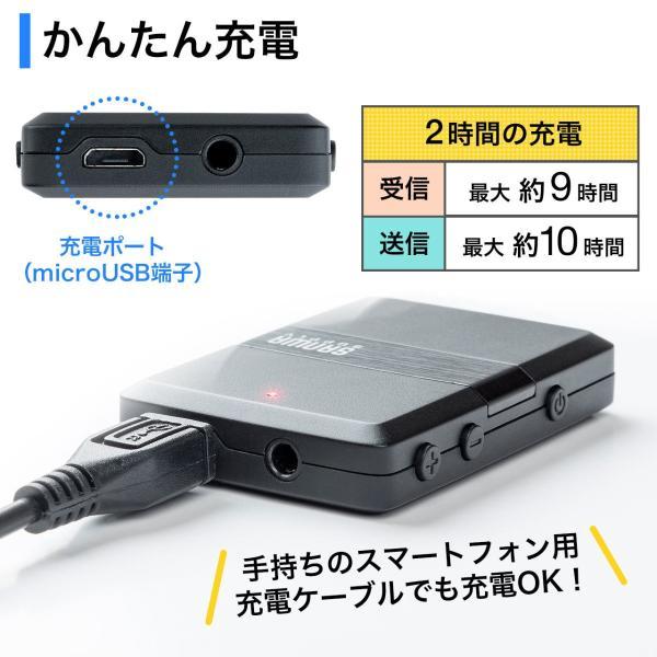 Bluetooth 送信機 受信機 トランスミッター レシーバー ブルートゥース 2台同時 テレビ(即納)|sanwadirect|08