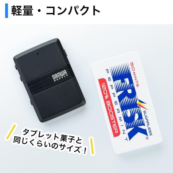 Bluetooth 送信機 受信機 トランスミッター レシーバー ブルートゥース 2台同時 テレビ(即納)|sanwadirect|09