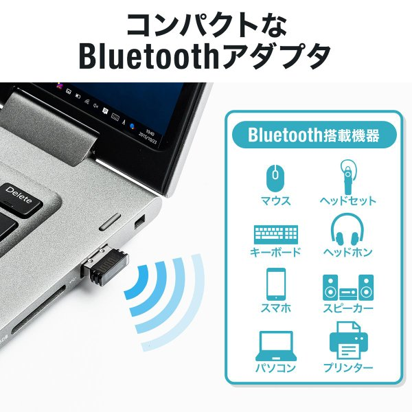 Bluetoothアダプタ ブルートゥース レシーバー ブルートゥース ドングル USBアダプター Bluetooth4.0(即納)|sanwadirect|02