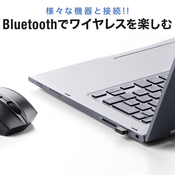 Bluetoothアダプタ ブルートゥース レシーバー ブルートゥース ドングル USBアダプター Bluetooth4.0(即納)|sanwadirect|03