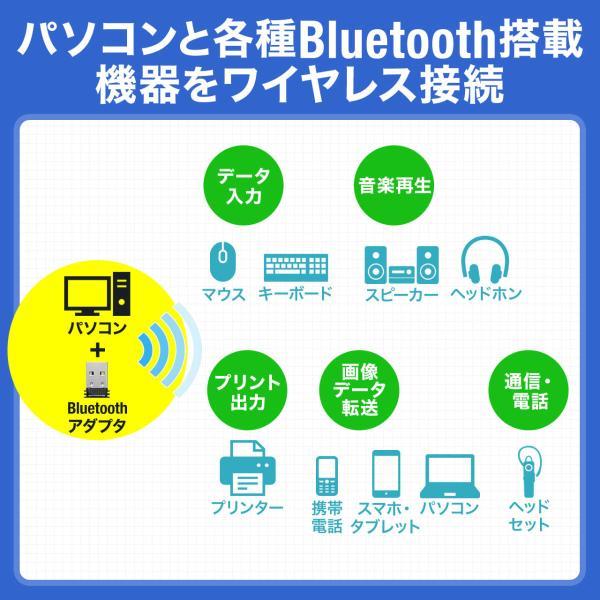 Bluetoothアダプタ ブルートゥース レシーバー ブルートゥース ドングル USBアダプター Bluetooth4.0(即納)|sanwadirect|04