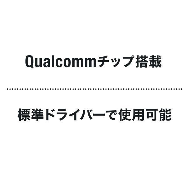 Bluetoothアダプタ ブルートゥース レシーバー ブルートゥース ドングル USBアダプター Bluetooth4.0(即納)|sanwadirect|06
