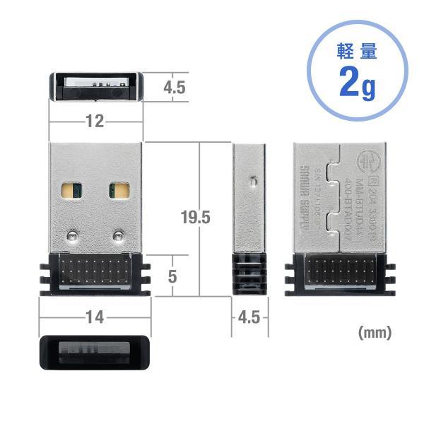Bluetoothアダプタ ブルートゥース レシーバー ブルートゥース ドングル USBアダプター Bluetooth4.0(即納)|sanwadirect|07