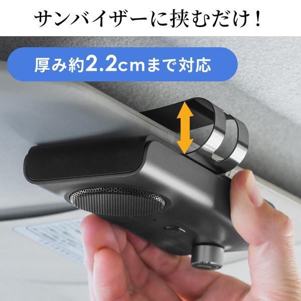 自動車用 ハンズフリー 通話 車載用品 車載ハンズフリー 長時間 通話 Bluetooth iPhone スマホ 自動車用 車中泊グッズ ブルートゥース(即納) sanwadirect 02
