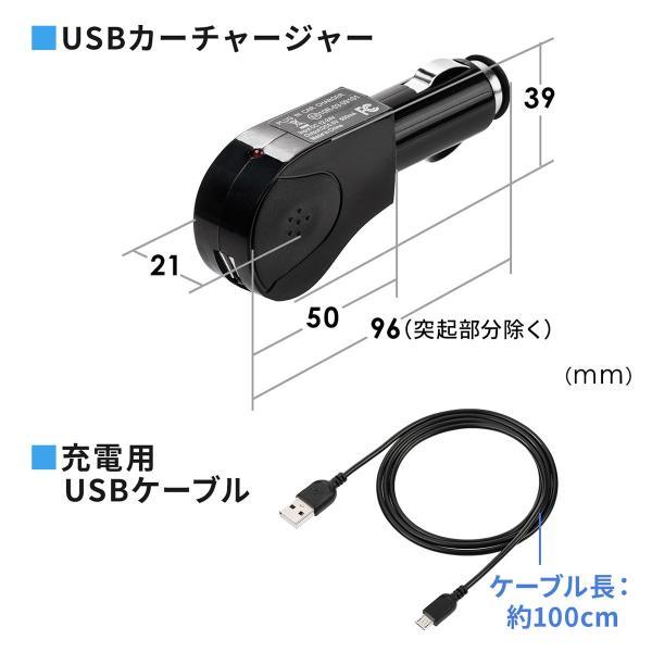 自動車用 ハンズフリー 通話 車載用品 車載ハンズフリー 長時間 通話 Bluetooth iPhone スマホ 自動車用 車中泊グッズ ブルートゥース(即納) sanwadirect 13