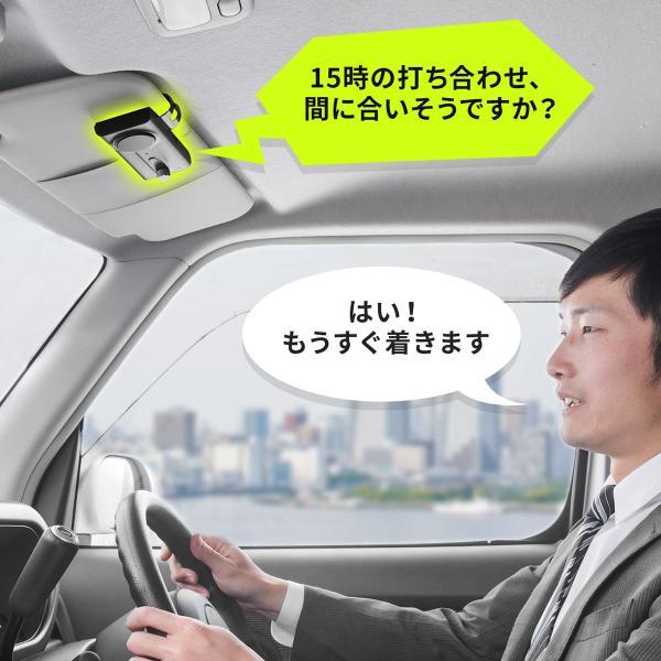 自動車用 ハンズフリー 通話 車載用品 車載ハンズフリー 長時間 通話 Bluetooth iPhone スマホ 自動車用 車中泊グッズ ブルートゥース(即納) sanwadirect 03