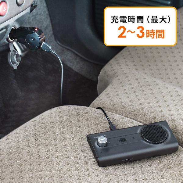 自動車用 ハンズフリー 通話 車載用品 車載ハンズフリー 長時間 通話 Bluetooth iPhone スマホ 自動車用 車中泊グッズ ブルートゥース(即納) sanwadirect 07