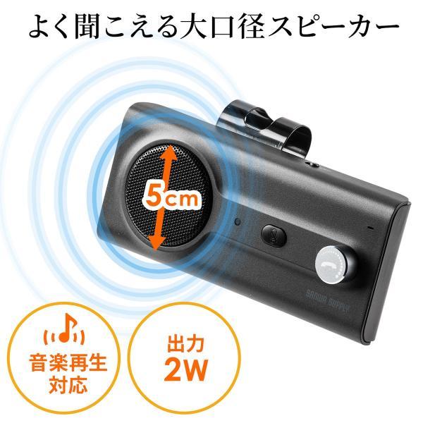 自動車用 ハンズフリー 通話 車載用品 車載ハンズフリー 長時間 通話 Bluetooth iPhone スマホ 自動車用 車中泊グッズ ブルートゥース(即納) sanwadirect 08
