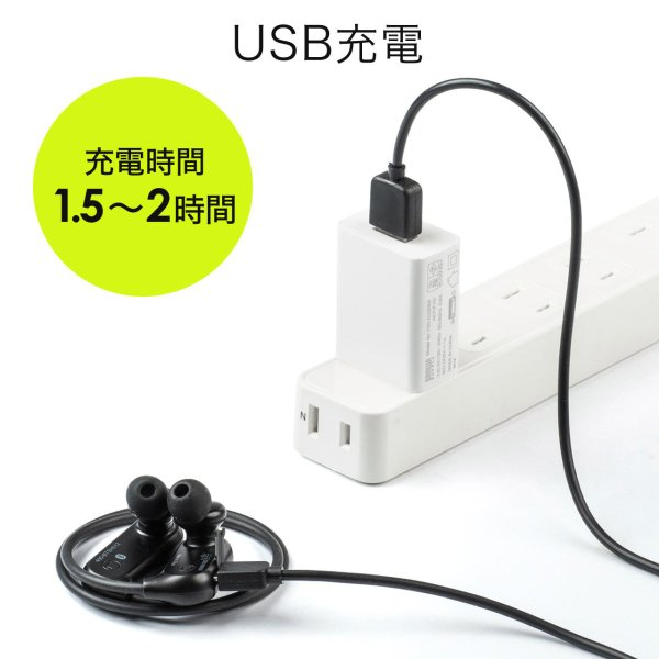 Bluetoothイヤホン ワイヤレス イヤホン Bluetooth5.0 IPX5 防水 コンパクト 軽量 スポーツ ブルートゥース(即納)|sanwadirect|11
