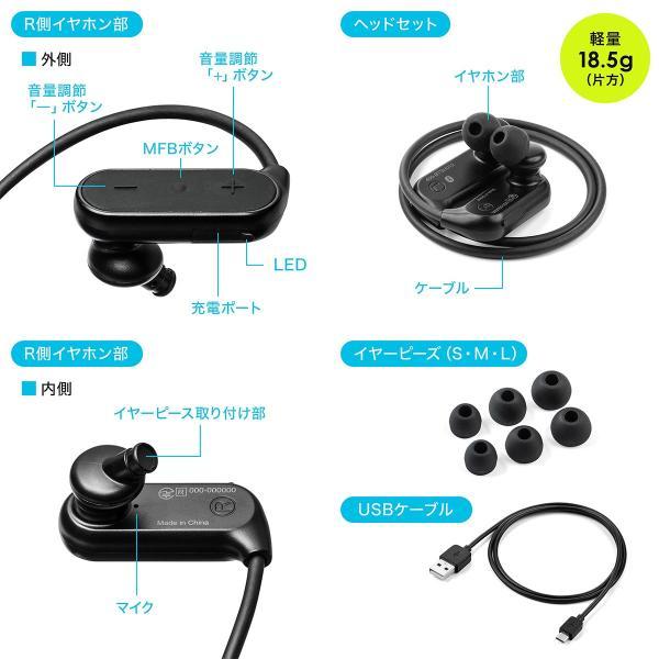 Bluetoothイヤホン ワイヤレス イヤホン Bluetooth5.0 IPX5 防水 コンパクト 軽量 スポーツ ブルートゥース(即納)|sanwadirect|12