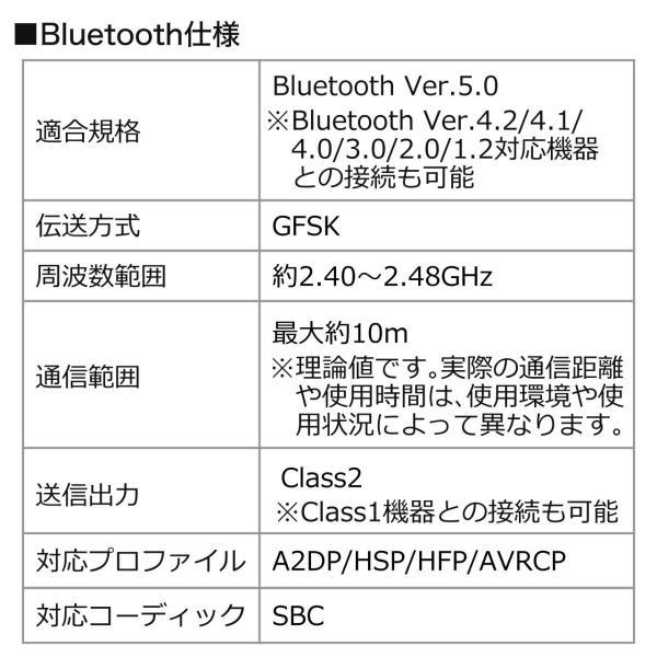Bluetoothイヤホン ワイヤレス イヤホン Bluetooth5.0 IPX5 防水 コンパクト 軽量 スポーツ ブルートゥース(即納)|sanwadirect|13