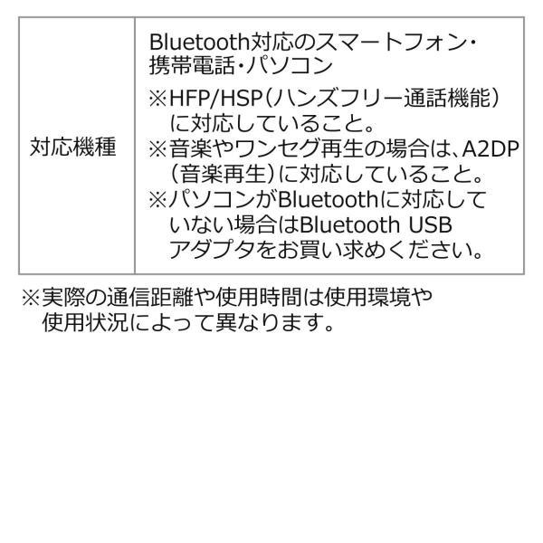 Bluetoothイヤホン ワイヤレス イヤホン Bluetooth5.0 IPX5 防水 コンパクト 軽量 スポーツ ブルートゥース(即納)|sanwadirect|15