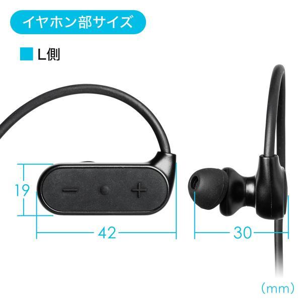Bluetoothイヤホン ワイヤレス イヤホン Bluetooth5.0 IPX5 防水 コンパクト 軽量 スポーツ ブルートゥース(即納)|sanwadirect|16