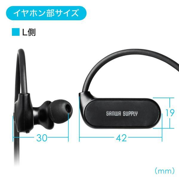Bluetoothイヤホン ワイヤレス イヤホン Bluetooth5.0 IPX5 防水 コンパクト 軽量 スポーツ ブルートゥース(即納)|sanwadirect|17