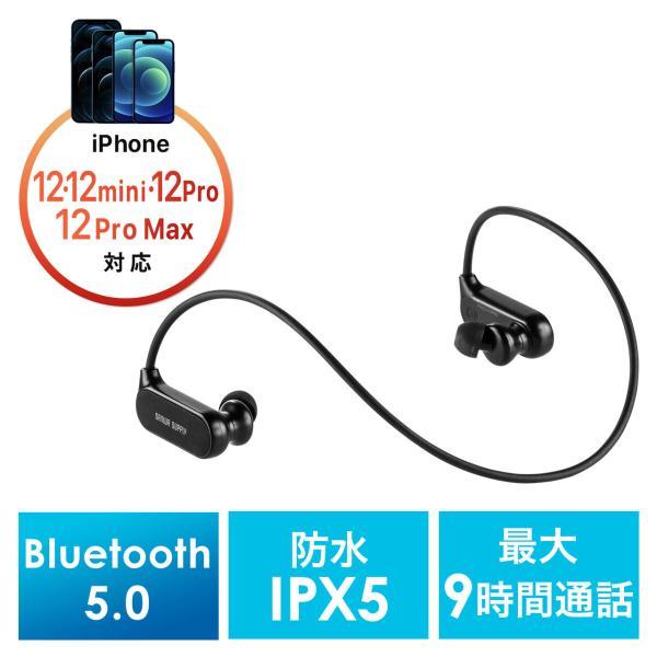 Bluetoothイヤホン ワイヤレス イヤホン Bluetooth5.0 IPX5 防水 コンパクト 軽量 スポーツ ブルートゥース(即納)|sanwadirect|21