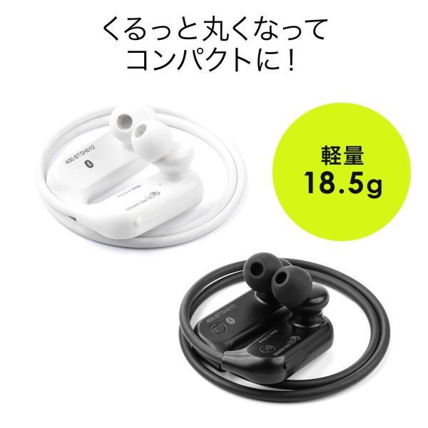 Bluetoothイヤホン ワイヤレス イヤホン Bluetooth5.0 IPX5 防水 コンパクト 軽量 スポーツ ブルートゥース(即納)|sanwadirect|04