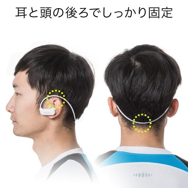 Bluetoothイヤホン ワイヤレス イヤホン Bluetooth5.0 IPX5 防水 コンパクト 軽量 スポーツ ブルートゥース(即納)|sanwadirect|05