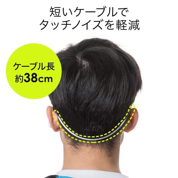 Bluetoothイヤホン ワイヤレス イヤホン Bluetooth5.0 IPX5 防水 コンパクト 軽量 スポーツ ブルートゥース(即納)|sanwadirect|06