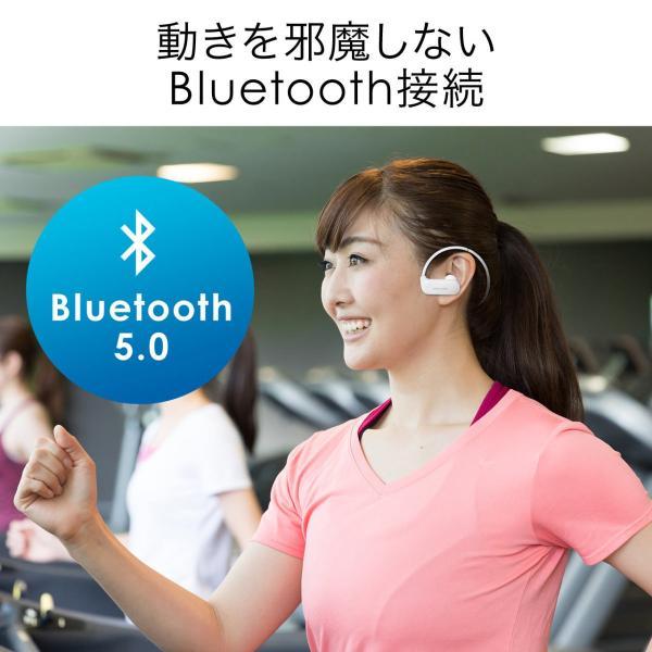 Bluetoothイヤホン ワイヤレス イヤホン Bluetooth5.0 IPX5 防水 コンパクト 軽量 スポーツ ブルートゥース(即納)|sanwadirect|07