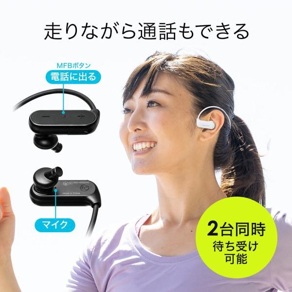 Bluetoothイヤホン ワイヤレス イヤホン Bluetooth5.0 IPX5 防水 コンパクト 軽量 スポーツ ブルートゥース(即納)|sanwadirect|08