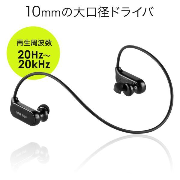Bluetoothイヤホン ワイヤレス イヤホン Bluetooth5.0 IPX5 防水 コンパクト 軽量 スポーツ ブルートゥース(即納)|sanwadirect|09