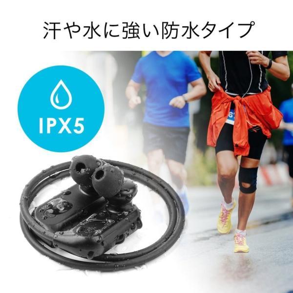Bluetoothイヤホン ワイヤレス イヤホン Bluetooth5.0 IPX5 防水 コンパクト 軽量 スポーツ ブルートゥース(即納)|sanwadirect|10