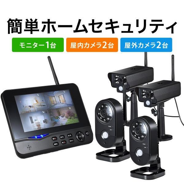 防犯カメラ 家庭用 ワイヤレス 屋外 監視カメラ ワイヤレス 屋内 防犯(即納)|sanwadirect|21