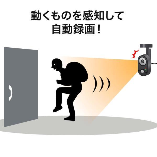 防犯カメラ 家庭用 ワイヤレス 屋外 監視カメラ ワイヤレス 屋内 防犯(即納)|sanwadirect|05
